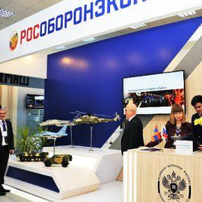 РОСОБОРОНЭКСПОРТ на выставке ArmHiTec 2018 представит новейшее вооружение и средства обеспечения безопасности