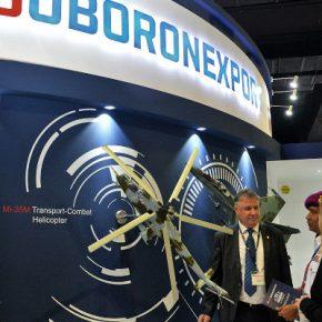 РОСОБОРОНЭКСПОРТ представит российскую продукцию для всех видов вооруженных сил на выставке DSA 2018 в Малайзии