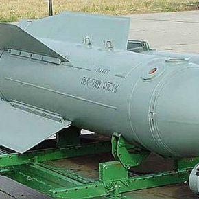 «Слово и Дело». «Эффективное оружие»: эксперт оценил перспективы новых российских авиабомб «Дрель»