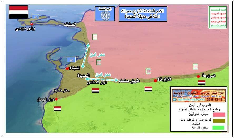 Перспективы йеменского единства