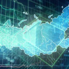 ЦСОиП. Новая социально-экономическая политика и задачи Национальной цифровой платформы