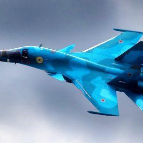 «Слово и Дело». Эксперт предположил, каким будет обновленный Су-34. Эксперт Пономаренко рассказал, чем обусловлена модернизация российских бомбардировщиков Су-34