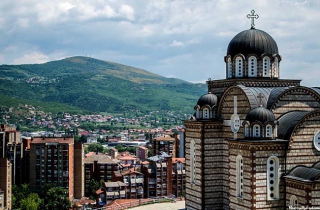 EURAZIA Daily. «Раздел Косово станет катастрофой для Сербии и началом её распада»