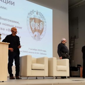 В РГУ нефти и газа (НИУ) имени И.М. Губкина состоялась презентация новых книг Нурали Латыпова, Анатолия Вассермана и Дмитрия Гаврилова