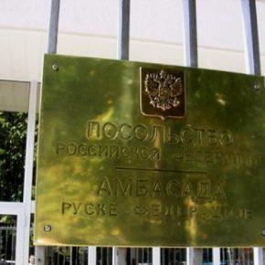 EURAZIA Daily. Почему посольство России игнорирует косовских сербов?