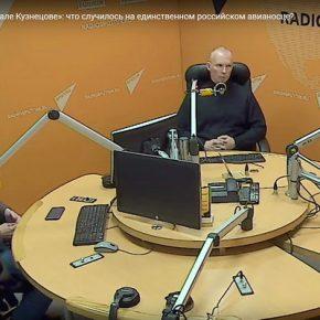 """РАДИО «Спутник». """"Адмирал Кузнецов"""" в огне и трагедия в небе. Что с техникой?"""