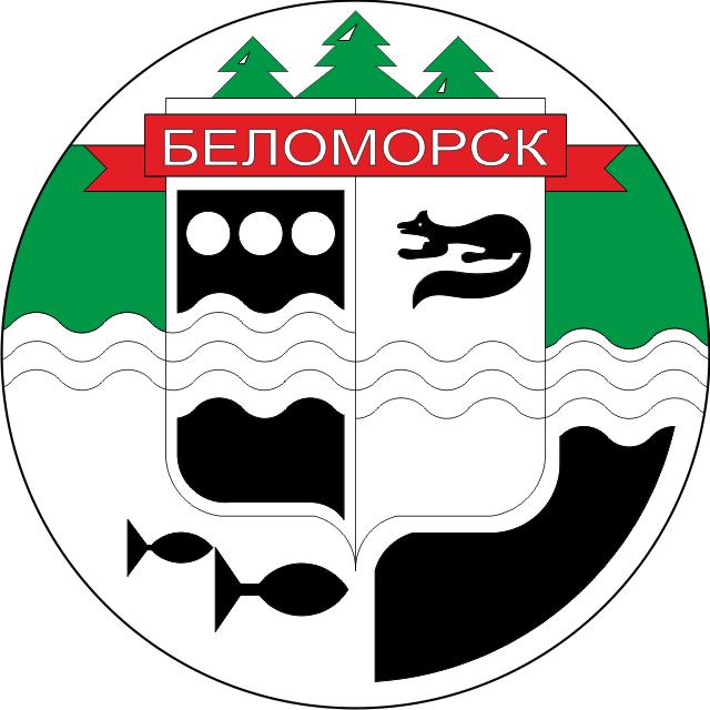 Герб города Беломорск