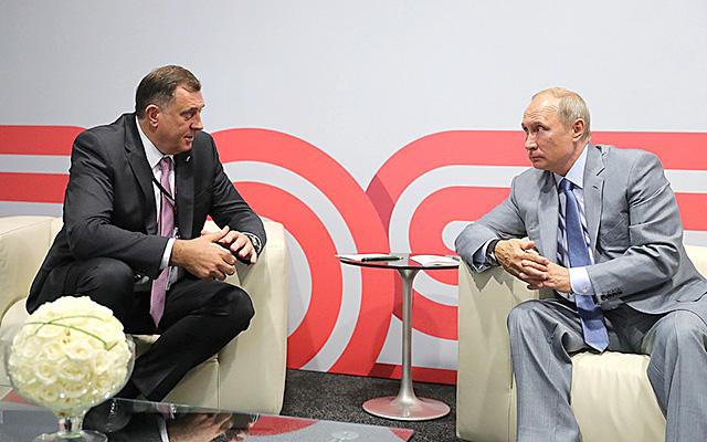 REGNUM. Историк-балканист: «Сербия и Республика Сербская могли бы объединиться»