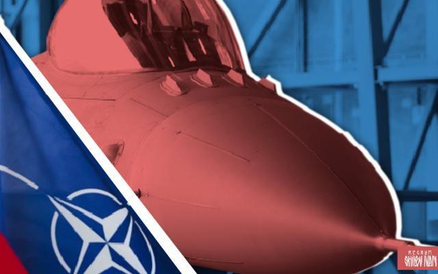 Новая глобальная Cosa Nostra: как НАТО поглощает Балканы