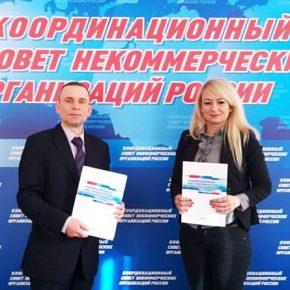 КС НКО заключил первое соглашение с балканским партнёром - Драганой Трифкович