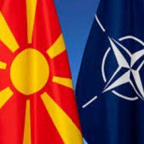 НАТО: продолжает наращивать территорию