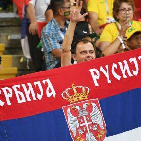 Драгана ТРИФКОВИЧ: Сербии надо оценить по достоинству предложения сотрудничества от РФ