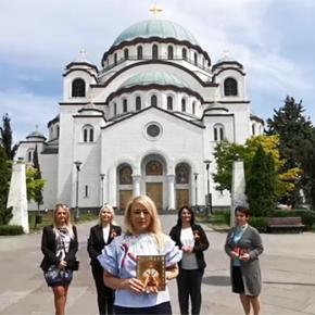 Сербия поздравляет Россию с 75-летием Великой Победы