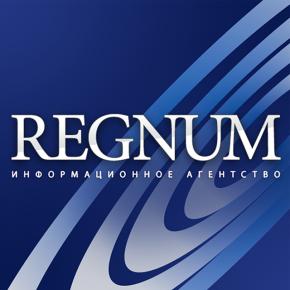 REGNUM. Эксперт: Вучич будет уговаривать Россию отказаться от Резолюции 1244
