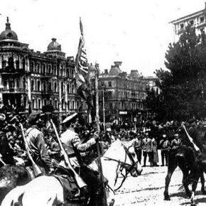 К столетию освобождения Киева от Польско-Петлюровских войск