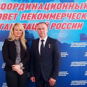 Герой России Александр Головашкин: «Желаю своим балканским друзьям мирного неба над головой и экономического процветания!»