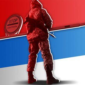 REGNUM. Почему Сербия преследует своих добровольцев, воюющих в Донбассе?