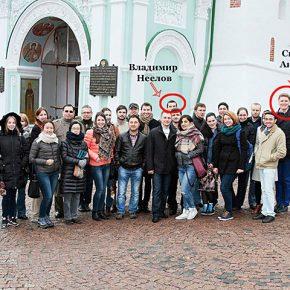 Бывший оперативник ФСБ осужден в Петербурге за государственную измену