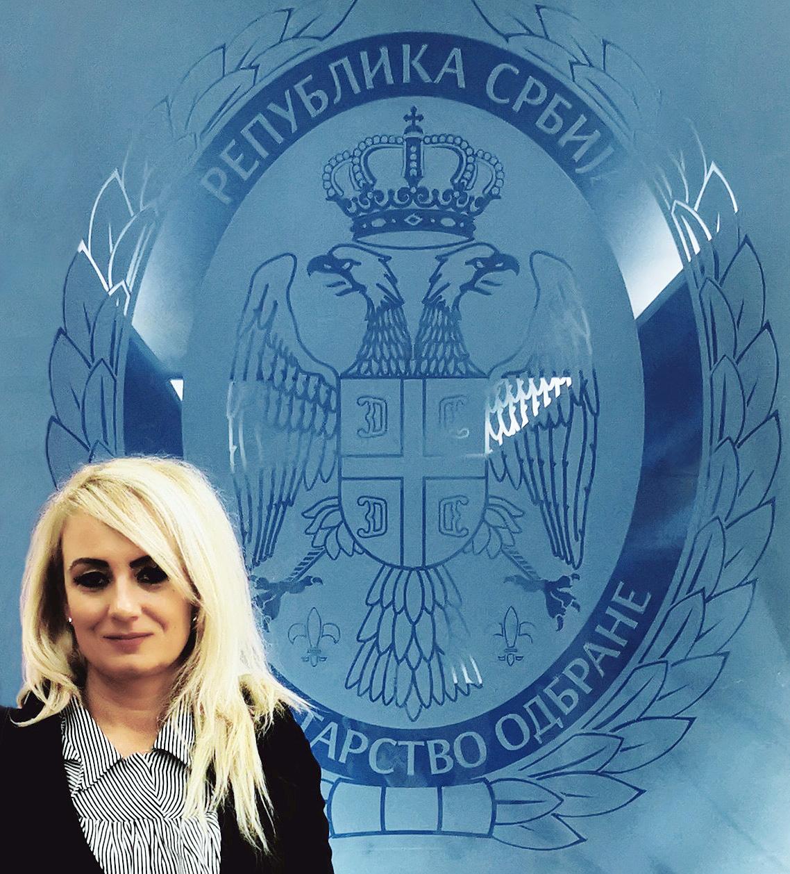 директор Центра стратегический исследований (Белград) Драгана Трифкович. 2015