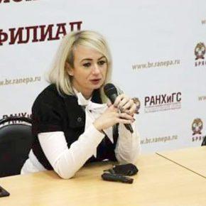 Сербская политика и российская академия — долгая история сотрудничества
