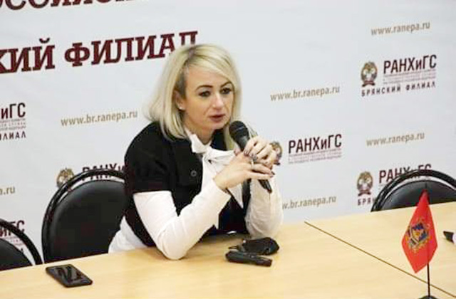 Драгана Трифкович. Сербская политика и российская академия — долгая история сотрудничества