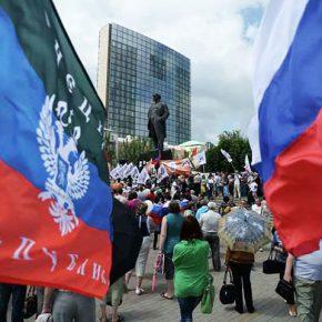 ДНР в эпоху глобализации — курс строго на Россию!
