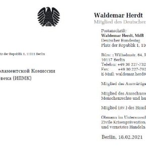 """Фракция """"Альтернативы для Германии"""" (АдГ) в Бундестаге НЕ ПРИЕМЛЕТ неправового запрета и цензуры средств массовой информации на УКРАИНЕ"""