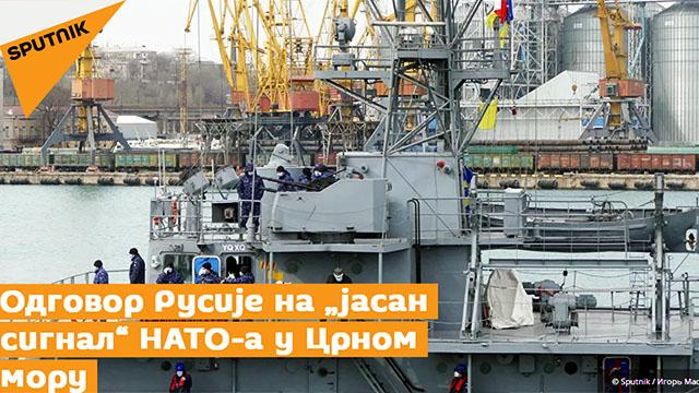 """Одговор Русије на """"јасан сигнал"""" НАТО-a у Црном мору"""