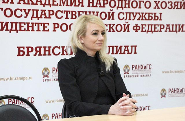В Брянском филиале РАНХиГС с серией лекций выступила известный сербский политолог Драгана Трифкович
