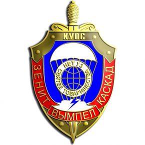 """КНИГА. Суродин В.И.""""Спецназ госбезопасности. КУОС – специальные курсы КГБ"""""""
