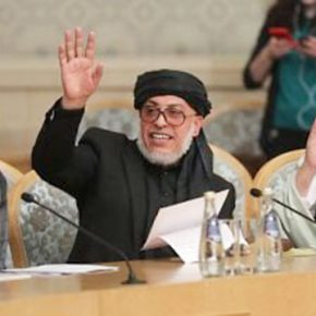 Афганистан с правительством