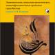 КНИГА. «Экономические, социально-политические, этноконфессиональные проблемы стран Востока: памяти А.И. Куприна»