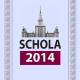 КНИГА. «SCHOLA-2014»