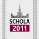 КНИГА. «SCHOLA-2011»
