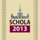 КНИГА. «SCHOLA-2013»