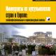 КНИГА. Бибикова О.П. «Иммигранты из мусульманских стран в Европе...»