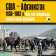 КНИГА. Кирпенко П.Ф, Ежов Г.П. «США — Афганистан, 1956–1963 гг. Или, как американцы навёрстывали упущенное»