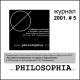 ЖУРНАЛ: Philosophia. 2001. #5